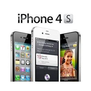 (再生新品) SIMフリー版 Apple iPhone4S ホワイト白16GB   国際送料無料 bestsupplyshop 02