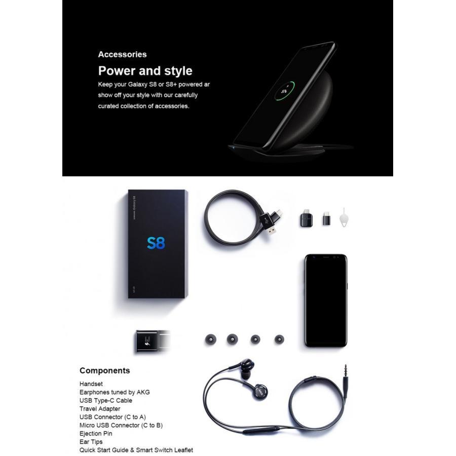 (再生新品) 海外SIMフリー Samsung Galaxy S8 G950 SIMフリースマートフォン 64GB 青ブルー 国際送料無料|bestsupplyshop|02