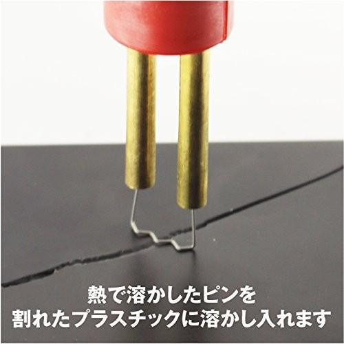 LAMPO LA-04 【日本ブランド 1年保証】 HRH ハンディーリペアヒーター ワイヤレス プラスチックリペアキット コードレス 無線 乾電池式 besttools 02