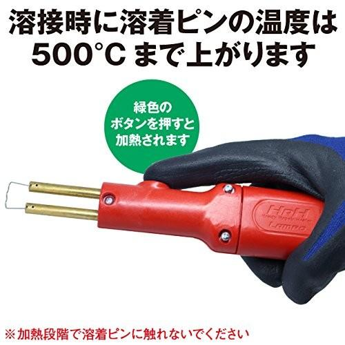 LAMPO LA-04 【日本ブランド 1年保証】 HRH ハンディーリペアヒーター ワイヤレス プラスチックリペアキット コードレス 無線 乾電池式 besttools 04