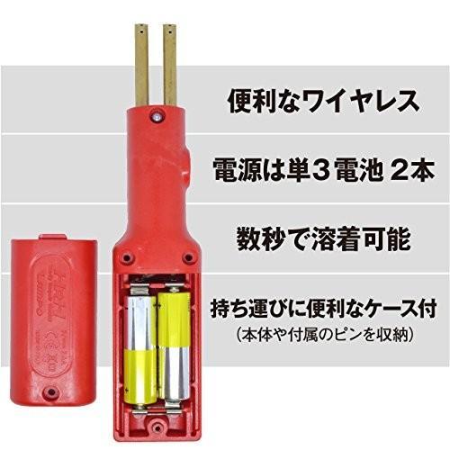 LAMPO LA-04 【日本ブランド 1年保証】 HRH ハンディーリペアヒーター ワイヤレス プラスチックリペアキット コードレス 無線 乾電池式 besttools 05