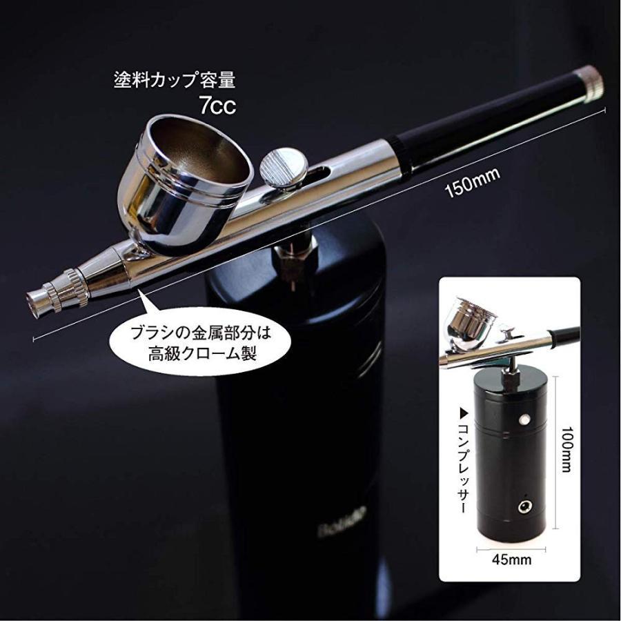 Bolido  充電式シングルアクションエアブラシ  無線(クローム素材の高級エアブラシ・クリーニングブラシ付き)|besttools|02