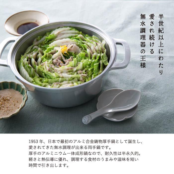 KING無水鍋 18cm|betterlivingshop|03