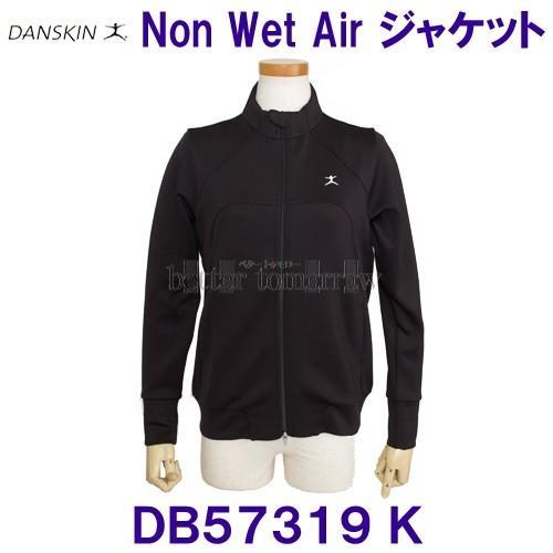 ダンスキンDANSKIN【30%OFF】Non Wet Air ジャケット DB57319 Kブラック【レディース】