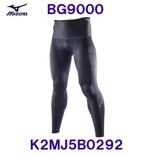 交換無料! ミズノ MIZUNO【2019FW】BG9000 バイオギアタイツ(ロング) K2MJ5B0292ブラック×ブルー, 都筑区 c3f9665f