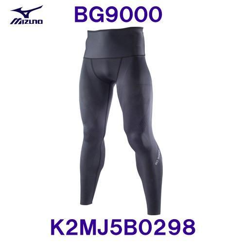 【本物保証】 ミズノ MIZUNO【2019FW】BG9000 バイオギアタイツ(ロング) K2MJ5B0298ブラック×チャコール, オバマチョウ f6e3c4c8