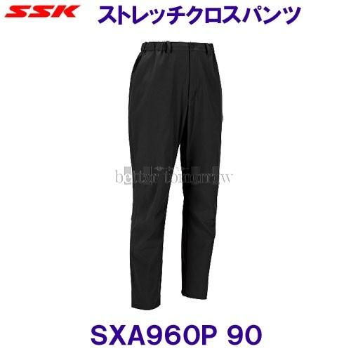 エスエスケイ SSK 【2019FW】 ストレッチクロスパンツ SXA960P 90 ブラック
