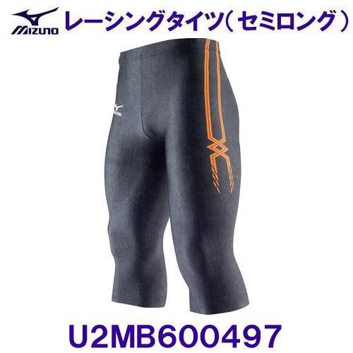 ミズノ MIZUNO 【30%OFF】 レーシング タイツ(セミロング) U2MB600497 ブラック×ポップオレンジ 陸上 パンツ
