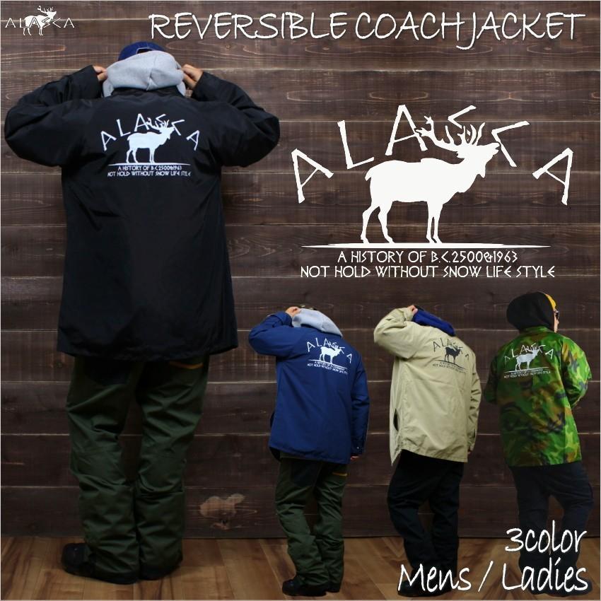 ALASCA 2017-18 リバーシブル 2WAY アラスカ コーチジャケット moose 2WAY COACHJACKET ウェア ジャケット スノボ スキー メンズ レディース