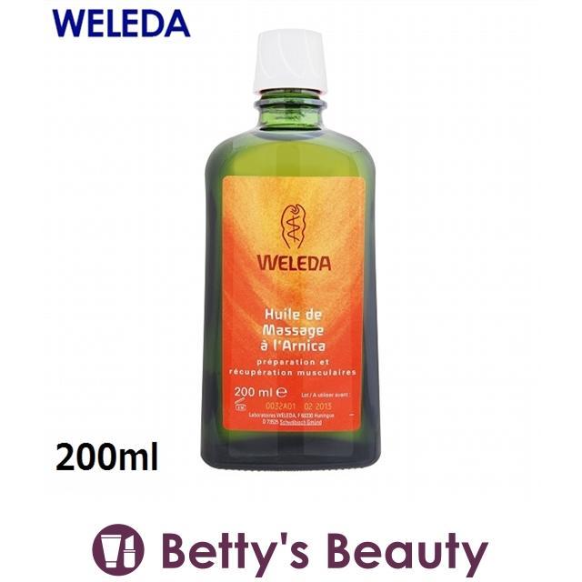 日本未発売|ヴェレダ アルニカ マッサージオイル  200ml (ボディオイル)|bettysbeauty