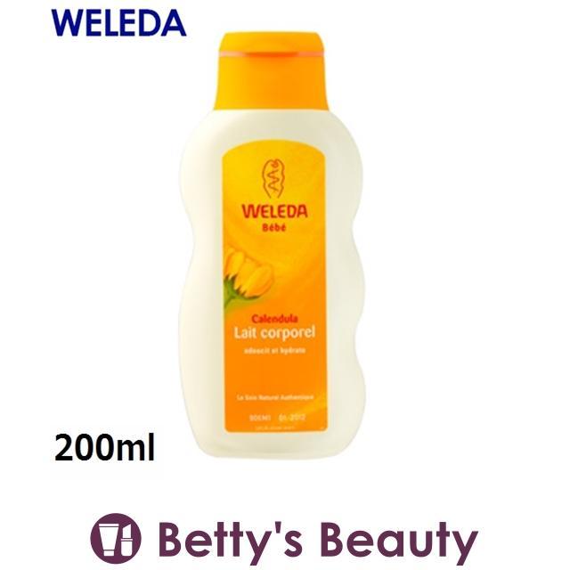 ヴェレダ カレンドラ ベビーミルクローション  200ml (ボディローション)|bettysbeauty