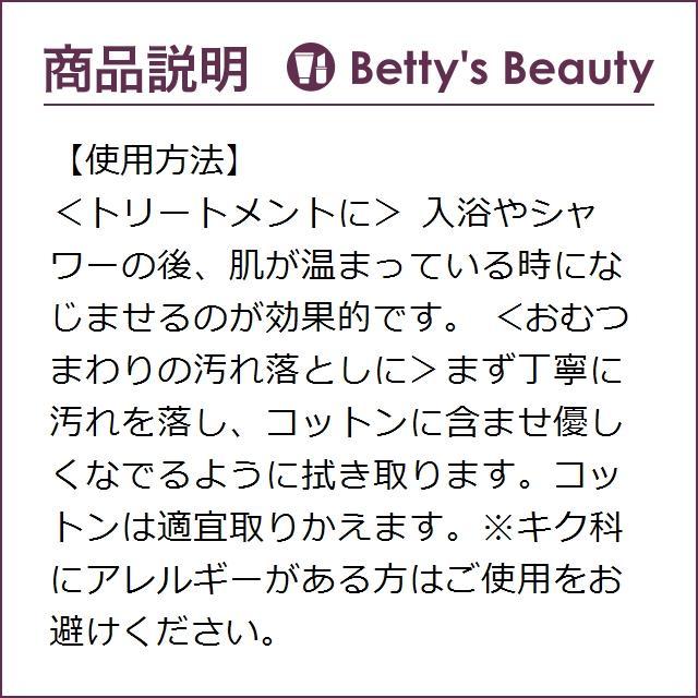 ヴェレダ カレンドラ ベビーミルクローション  200ml (ボディローション)|bettysbeauty|04