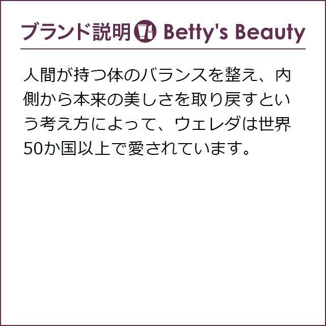 ヴェレダ ホワイトバーチ ボディシェイプオイル ポンプ付 100ml (ボディオイル)|bettysbeauty|07