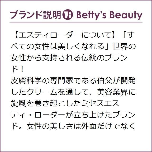 日本未発売 エスティローダー アドバンス ナイト リペア SMR コンプレックス 国内未発売... bettysbeauty 05