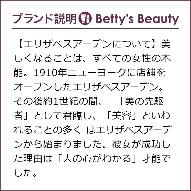 日本未発売 エリザベスアーデン グリーンティー ボディローション  500ml (ボディローション) bettysbeauty 04
