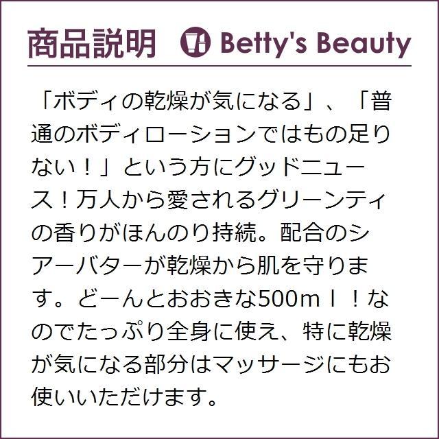 日本未発売 エリザベスアーデン グリーンティー ハニードロップ ボディクリーム  500ml/16.9o... bettysbeauty 03