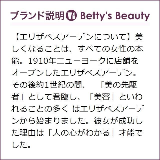 日本未発売 エリザベスアーデン グリーンティー ハニードロップ ボディクリーム  500ml/16.9o... bettysbeauty 04
