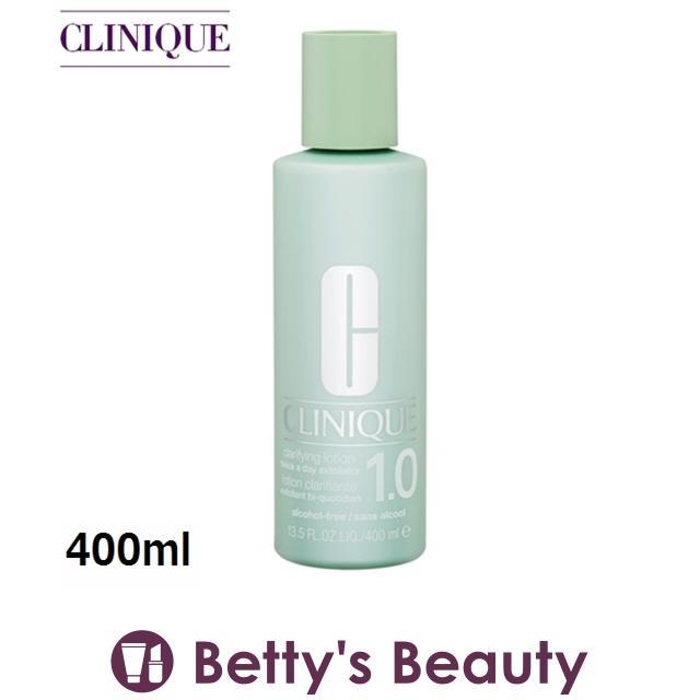 CLINIQUE クリニーク クラリファイング ローション 1.0  400ml (化粧水)|bettysbeauty