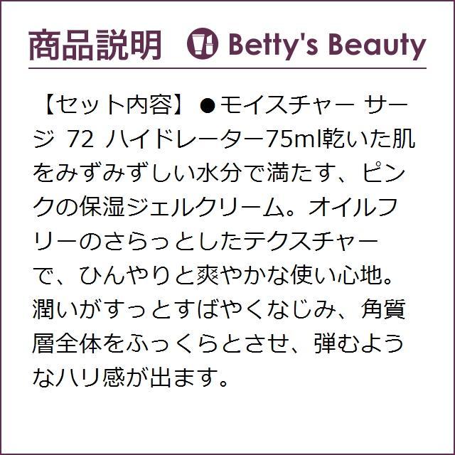 日本未発売|クリニーク オールアバウトモイスチャーセット  3点セット (スキンケアコフレ)|bettysbeauty|03