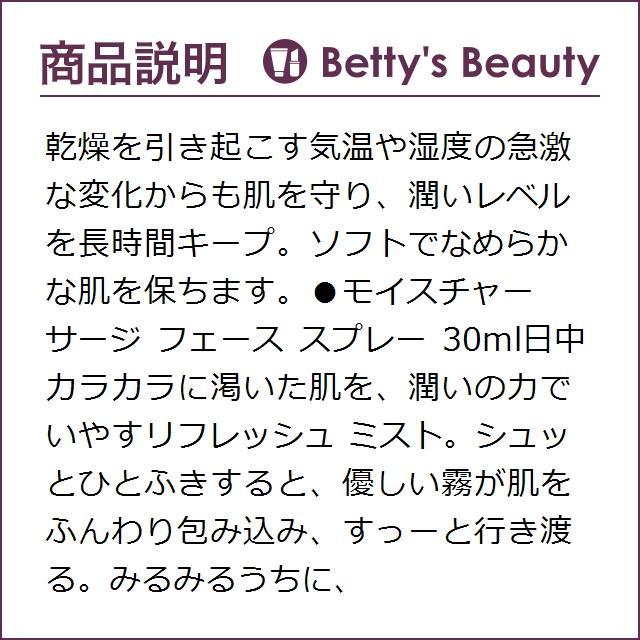 日本未発売|クリニーク オールアバウトモイスチャーセット  3点セット (スキンケアコフレ)|bettysbeauty|04