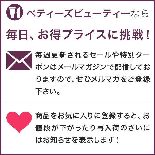 シャネル イニミタブル ウォータープルーフ #10ヌワール 5g x 3 (マスカラ) bettysbeauty 09