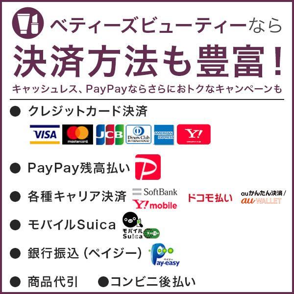 日本未発売|HR ラッシュ クイーン セクシー ブラック 01スキャンダラスブラック 6.9ml (...|bettysbeauty|06
