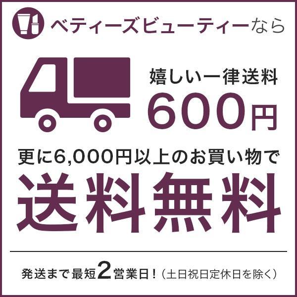 日本未発売|HR ラッシュ クイーン セクシー ブラック 01スキャンダラスブラック 6.9ml (...|bettysbeauty|07