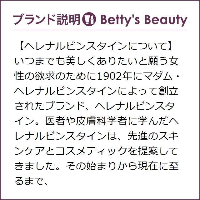 日本未発売|HR P.C.スキンミュニティ セラム  100ml(国内未発売サイズ) (美容液)|bettysbeauty|04