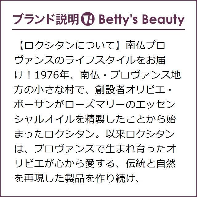 ロクシタン シア ハンドクリーム  150ml (ハンドクリーム)|bettysbeauty|05