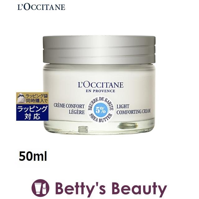 Bettysbeauty 13710169