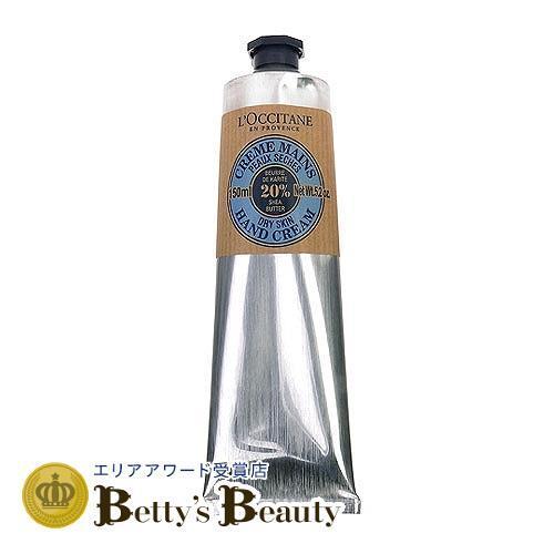 ロクシタン シア ハンドクリーム 【少々傷あり】 150ml (ハンドクリーム)|bettysbeauty
