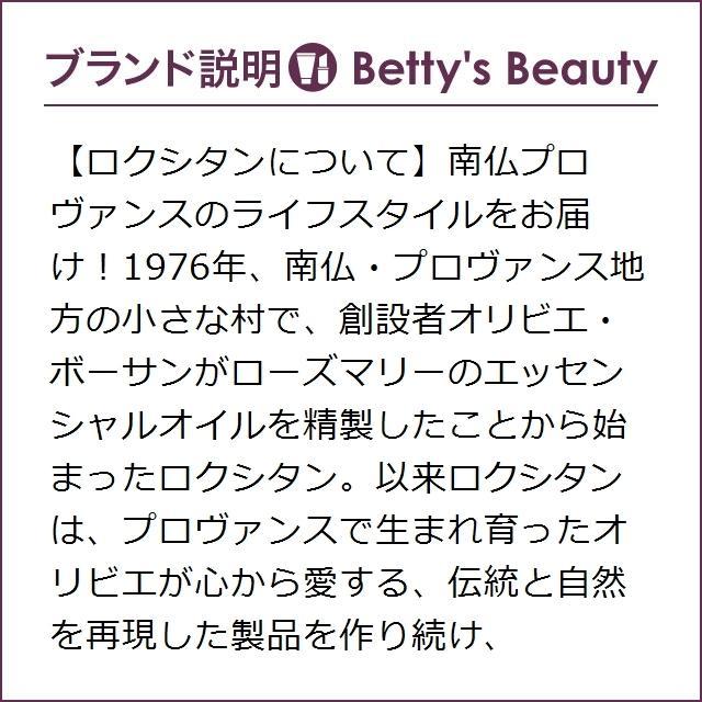 ロクシタン シア ハンドクリーム 【少々傷あり】 150ml (ハンドクリーム)|bettysbeauty|05