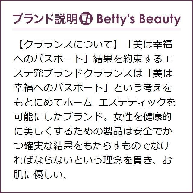 日本未発売|クラランス ベルベット クレンジング ミルク  400ml (ミルククレンジング)|bettysbeauty|05