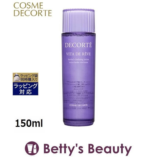 コスメデコルテ ヴィタ ドレーブ  150ml (化粧水)|bettysbeauty