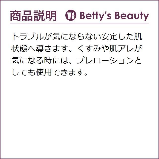 コスメデコルテ ヴィタ ドレーブ  150ml (化粧水)|bettysbeauty|04