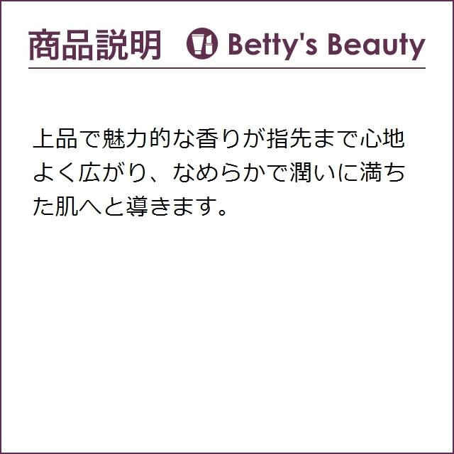 クロエ パフューム ハンドクリーム  75ml (ハンドクリーム)|bettysbeauty|04