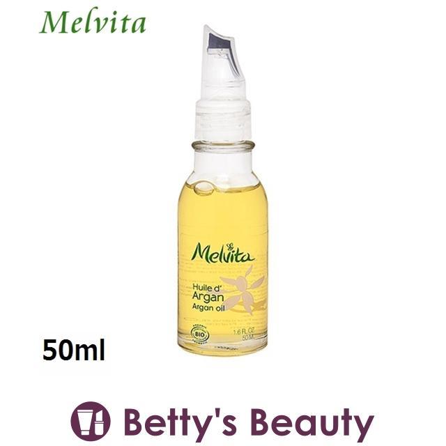 メルヴィータ ビオオイル アルガンオイル 1個 50mlx1個 (フェイスオイル)|bettysbeauty