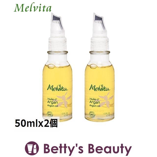 メルヴィータ ビオオイル アルガンオイル お得な2個セット 50mlx2個 (フェイスオイル)|bettysbeauty