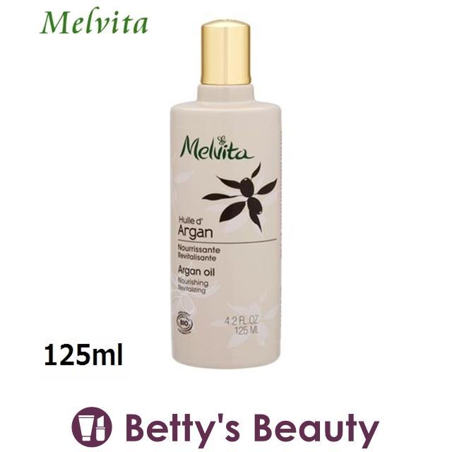 メルヴィータ ビオオイル アルガンオイル  125ml (フェイスオイル)|bettysbeauty