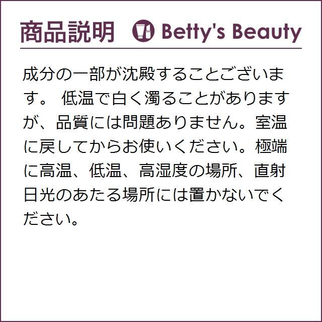 メルヴィータ ビオオイル アルガンオイル  125ml (フェイスオイル)|bettysbeauty|05