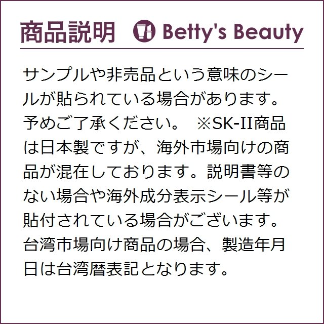 SK2 フェイシャル トリートメント マスク    1枚 (シートマスク・パック) エスケーツー ... bettysbeauty 04
