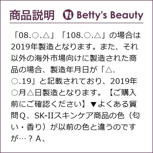 SK2 フェイシャル トリートメント マスク    1枚 (シートマスク・パック) エスケーツー ... bettysbeauty 05