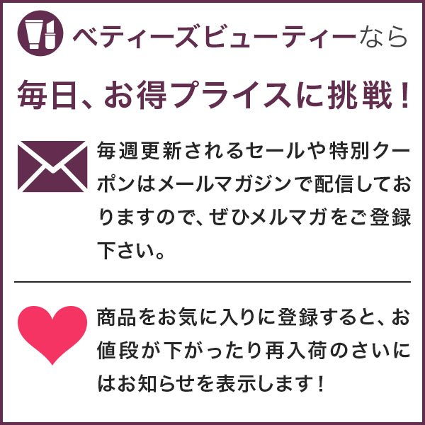 SK2 フェイシャル トリートメント マスク    10枚(箱なし) (シートマスク・パック) エ...|bettysbeauty|12