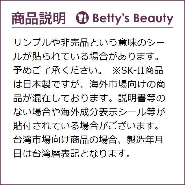 SK2 フェイシャル トリートメント マスク    10枚(箱なし) (シートマスク・パック) エ...|bettysbeauty|04