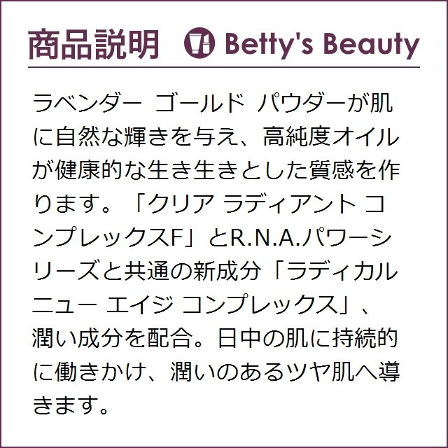 SK2 COLOR クリア ビューティ エナメル ラディアント クリーム コンパクト(リフィル)  #...|bettysbeauty|04