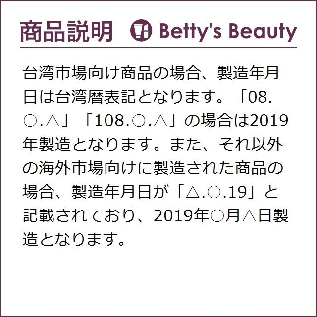 SK2 COLOR クリア ビューティ エナメル ラディアント クリーム コンパクト(リフィル)  #...|bettysbeauty|06