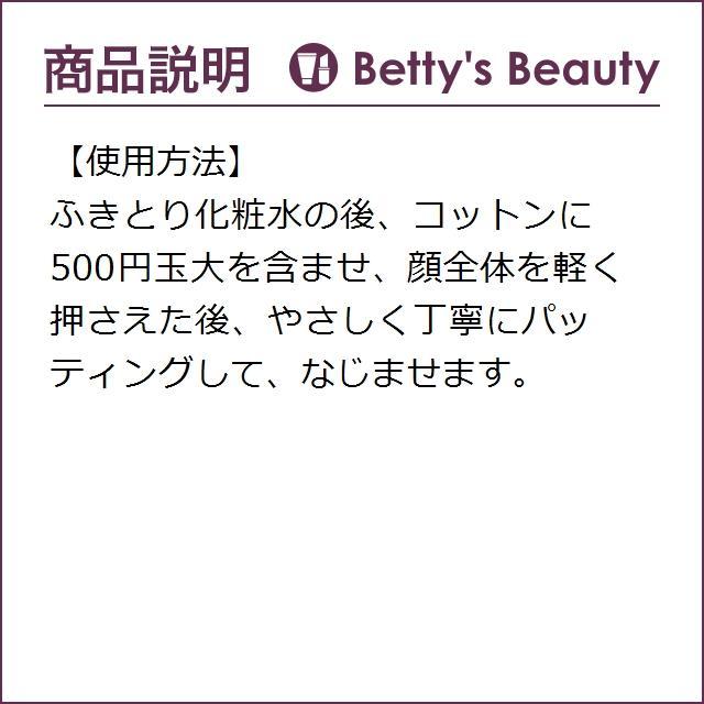 SK2 フェイシャル トリートメント エッセンス  230ml (化粧水) エスケーツー SK-II SK-2|bettysbeauty|06