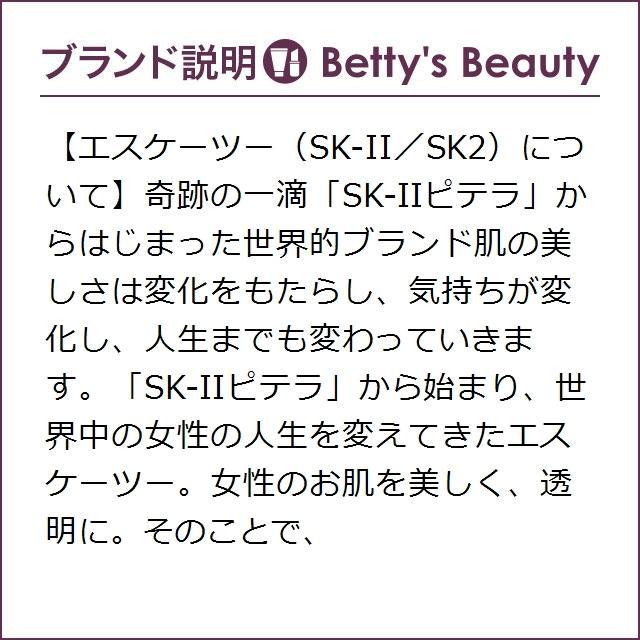 SK2 フェイシャル トリートメント マスク   お得な24個セット 1枚 x 24 (シートマスク・...まとめ買い|bettysbeauty|08
