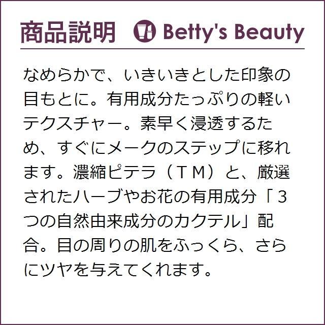 日本未発売|SK2 スキンパワー アイ クリーム  2.5g(ミニサイズ) (アイケア) エスケーツー SK...|bettysbeauty|03