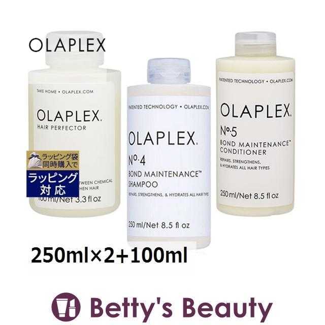 OLAPLEX SEAL限定商品 オラプレックス ホームケアフルセット ヘアエッセン... 日時指定 3点セット 250ml×2+100ml